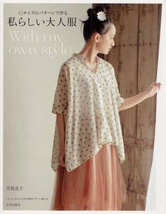 With My Own Style by Yoshiko Tsukiori - Japanese Sewing Pattern for Women - B1118. $24.80, via Etsy.