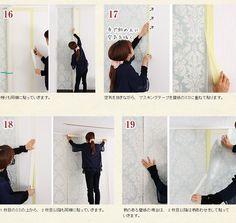 賃貸でも壁紙が貼れます!マスキングテープと両面テープで壁紙を貼る方法 | リフォームするなら壁紙屋本舗 Wall, Walls