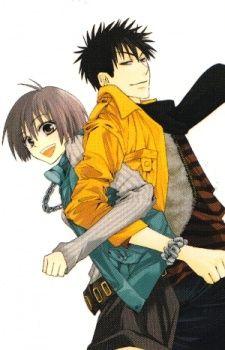 oresama teacher manga. Love that magna:)