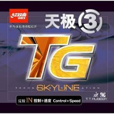 DHS Skyline-TGIII(Control+Speed) Pips-In Table Tennis Rubber Sheet