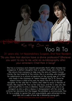 Is there a better job to have if you're a vampire than as a doctor in a hospital full of sick patients? Park Ji Sang (Ahn Jae Hyun) is a brilliant surgeon who also happens to be a vampire. As he works alongside hotshot heiress doctor Yoo Ri Ta (Ku Hye Sun), who carries a lot of clout as the niece of the hospital board chairman, and chief surgeon Lee Jae Wook (Ji Jin Hee), Ji Sang faces many inner struggles between his vampirish thirst for blood and his strong desire to save the lives of his…