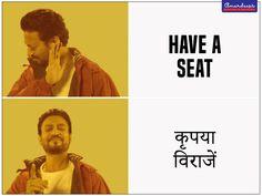 Hindi lovers be like. #Fun #IrfanKhanMeme
