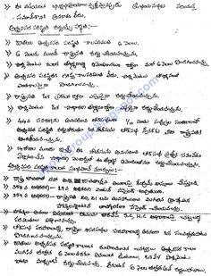 Part 8 - Indian Constitution Class Notes for Civil Services in Telugu Medium Indian Constitution, Class Notes, Civil Service, History Class, Study Materials, Cute Baby Animals, Telugu, Civilization, Central Government