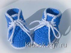 МК по пинеткам-башмачкам для новорожденного