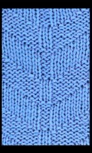 Knit and purl textured pattern