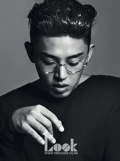 Yoo Ah In for First Look