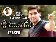 Srimanthudu Movie Official Teaser, Posters, Wiki | Ft. Mahesh Babu, Shruti Haasan | Welcome To Takemyway.com | Latest Updates On Bollywood, Hollywood, Tollywood, Pollywood & Gadgets News !