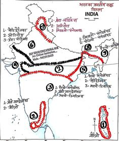 TRIBES OF INDIA AND THEIR LOCATION   I-SMART 24/7
