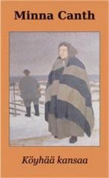 Köyhää kansaa | Kirjasampo.fi - kirjallisuuden kotisivu Roman, Novels, Baseball Cards, Sports, Movie Posters, Hs Sports, Sport, Exercise, Film Posters