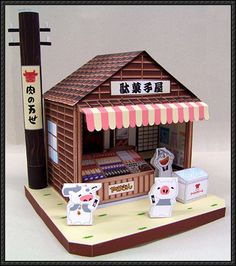 Japanese Candy Shop Free Papercraft Download - http://www.papercraftsquare.com/japanese-candy-shop-free-papercraft-download.html