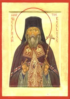 St. Theophan the Recluse: Why is it, you ask, that one can pray for so many years with a prayer book . . .