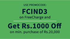 Transact for Rs. 50 on FreeCharge using promocodes given below & Get a chance to win Mi4 16GB White phone. Get Assured rewards on Electronics on Snapdeal. | Offer A To Z
