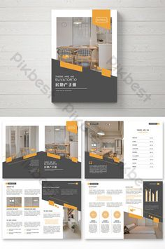 Simple business style complete set of real estate decoration Brochure design Page Layout Design, Magazine Layout Design, Layout Book, Template Brochure, Brochure Layout, Corporate Design, Business Design, Business Style, Branding