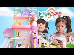 """マイメロディ 自動販売機 お札スイスイ!Hiジュース/Swallows Bills! Fun """"My Melody"""" Vending Machine Toy - YouTube"""