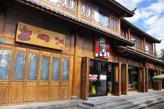 雲南省麗江のケンタッキーが可愛い : にーはお!たいわん  Ciel的台灣生活誌