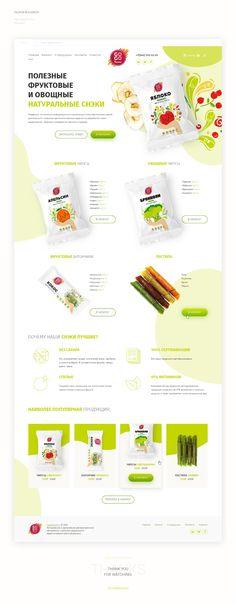 Best Restaurant Websites, Restaurant Website Design, Restaurant Website Templates, Website Design Company, Ux Design, Page Design, Corporate Branding, Minimalist Web Design, Web Mockup