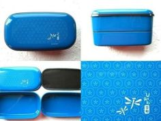 Urara Blue Dragonfly 2 Tier Japanese Bento Box: Amazon.com: Kitchen & Dining - I have this one!