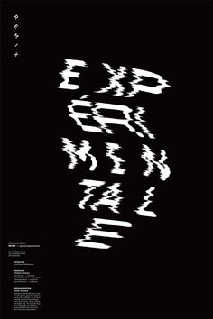 poster design by Yann Carriere