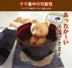 【楽天市場】北海道 クマの形をした最中セット 印象に残るプチギフトにも:札幌餅の美好屋