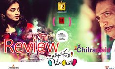 Mana Oori Ramayanam Review