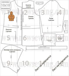 Pdf Sewing Patterns, Dress Patterns, Baby Clothes Sizes, The Golem, Diy, Style, Women's Fashion, Infant Dresses, Toddler Girls