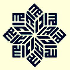 40 Gambar Kaligrafi Arab Terbaik Kaligrafi Arab Seni