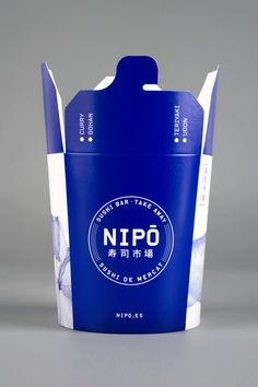 Project of Branding, Naming, Packaging and Point of Sale Design for Nipó - World Brand Design Japan Branding, Packaging Design, Branding Design, Visual Communication Design, Studio Organization, Point Of Sale, Asian Design, Article Design, Brand Guidelines