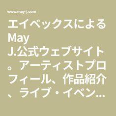 エイベックスによるMay J.公式ウェブサイト。アーティストプロフィール、作品紹介、ライブ・イベント情報、リリース情報など