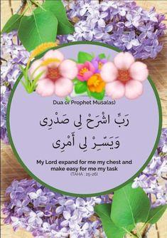 Duaa Islam, Allah Islam, Islam Quran, Hadith Quotes, Quran Quotes, Qoutes, Islamic Dua, Islamic Quotes, Quran Sharif