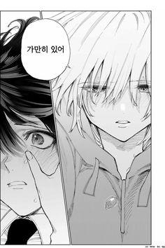 Anime Soul, Sketch Poses, Body Sketches, Anime Poses Reference, Couple Relationship, Manga Pages, Anime Comics, Sword Art Online, Manga Art