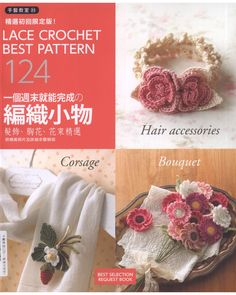 Lace crochet best pattern № 124 2014 crochet hair accessories, corsage, bouquet free pattern