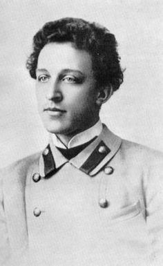 Alexander Blok, a glamourous representative of the Silver Age in the Russian art. At the turn of the 20th century Silver Age produced a whole host of remarkable poets, among them Konstantin Balmont and Andrei Bely, Marina Tzvetaeva and Anna Akhmatova, Nikolai Gumilev and Maximilian Voloshin. Alexander Blok occupies a particular place in this constellation of poets. His contemporaries regarded him a prophetic poet with a rare feeling for any kind of upheavals and changes.