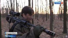 Майор гвардии ДНР Деян Берчич (позывной «Деки») с новейшей российской снайперской винтовкой ОРСИС  Т-5000.