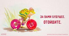 #юмор #цель #достижение_цели #firstgameclub #картинки #успех #будущее