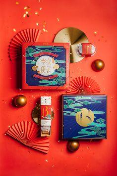 Food Packaging Design, Packaging Design Inspiration, Branding Design, Cupcake Packaging, Chinese New Year Food, Chinese New Year Design, New Year Packages, Moon Cake, China Art