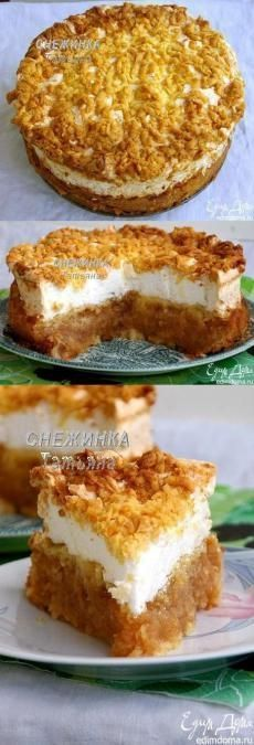 Recipes dessert cake apple pies Ideas for 2019 Pie Recipes, Sweet Recipes, Baking Recipes, Dessert Recipes, Ukrainian Recipes, Russian Recipes, Pastry Cook, Russian Desserts, Kolaci I Torte