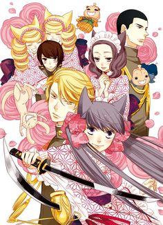 Otome Youkai Zakuro Manga - Oku Otome Youkai Zakuro