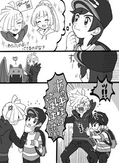 Elio: hmm.. Maybe I can make gladion laugh. :tickle gladion stomach: Gladion: :muffed laugh and blush really hard then grab elio cheek: DON'T YOU EVER DARE TO MAKE ME HAPPY.