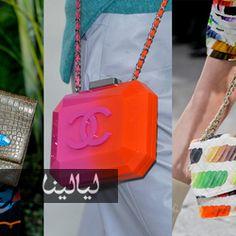 إليكِ صور أجمل 20 حقيبة لربيع 2014
