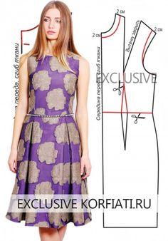 Cómo coser un vestido de cóctel