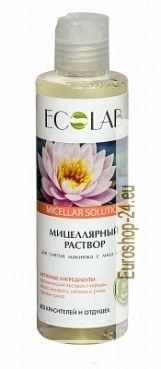 Micellar Make-up Entferner für Gesicht und Augen, Ecolab, 200ml