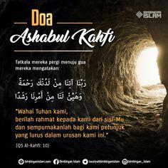Prayer Verses, Quran Verses, Quran Quotes, Faith Quotes, Islamic Posters, Islamic Phrases, Islamic Messages, Doa Islam, Islam Quran