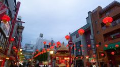 Kobe Chinatown Kobe Japan, Japan Travel, Osaka, The Good Place, Fair Grounds, Street View, Fun, March, Mac