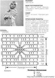 Le stole: un accessorio immancabile negli armadi di noi donne. Perfette in ogni stagione, versatili ed eleganti. Modelli e schemi