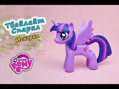 Твайлайт Спаркл (Искорка) ❤ Май Литл Пони. Полимерная глина мастер класс My Little Pony Twilight - YouTube