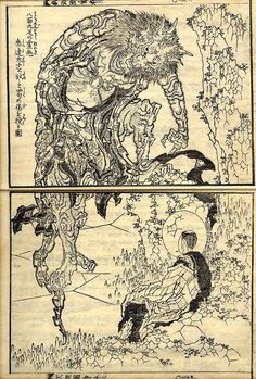 Japanese Kami Oni Ghost, Japanese Art, Ukiyoe Monsters, Japanese Tattoos, Japanese Oni Tattoo, Japanese Myth, Yokai Japanese, Oni Yokai, Monsters Art