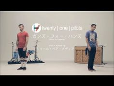 twenty one pilots: Guns For Hands [OFFICIAL VIDEO]  An amazing group...no song is the same...a great combination of rap, grunge, intriguing lyrics and one of the neatest use of techno instrumentation alongside traditional instruments such as the accordian including the video collection that shows really a presence that speaks for itself...