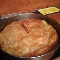 Γαλακτομπούρεκο επαγγελματική συνταγή Mashed Potatoes, Pie, Cheese, Ethnic Recipes, Desserts, Food, Whipped Potatoes, Torte, Tailgate Desserts