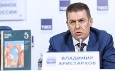 Medvedev declared the remark to the Deputy Medina