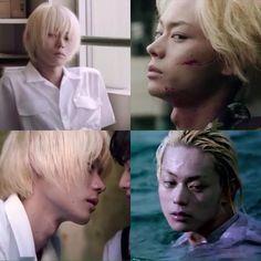 Kpop, Princess Jellyfish, Boy Models, Best Portraits, Japanese Boy, Boys Over Flowers, Movie Photo, Beautiful Love, Good Looking Men